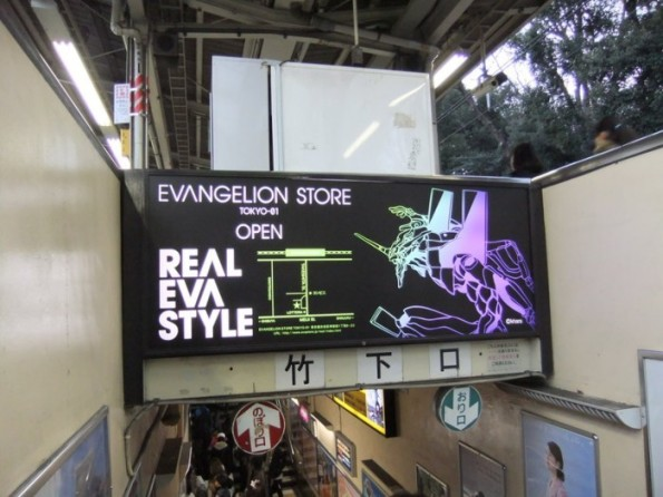 Eva-store-700x525