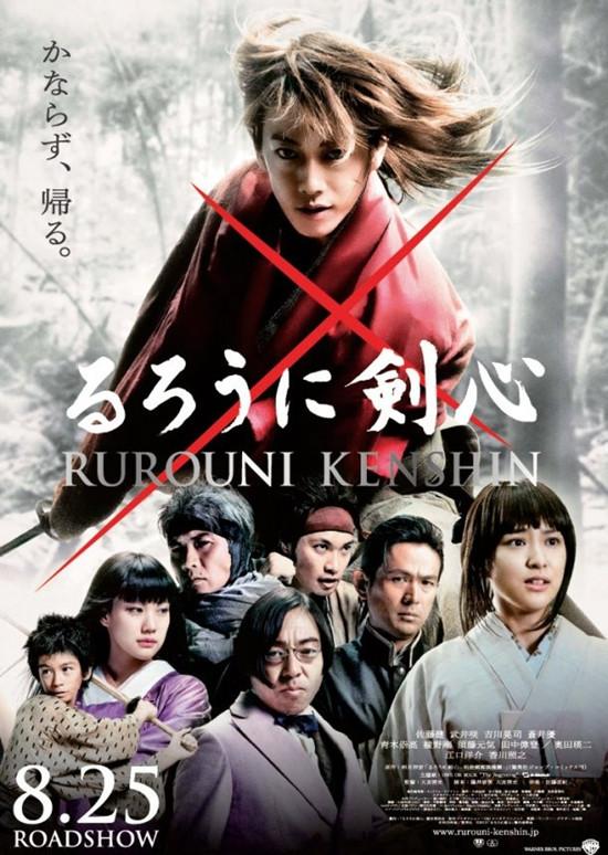 Live-action-film-rurouni-kenshin