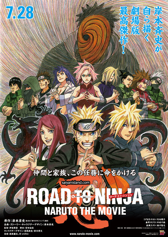 Naruto-road-to-ninja