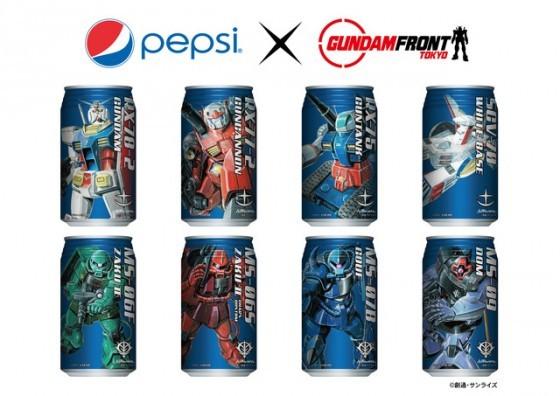 Pepsi-gundam