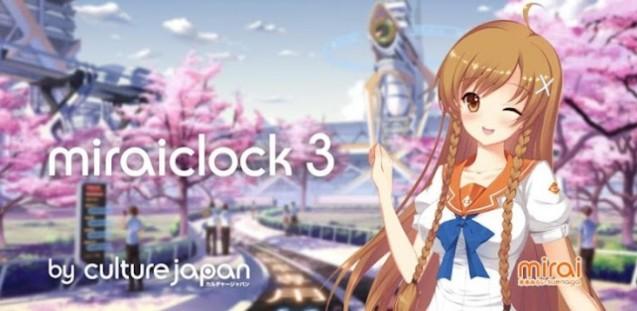 Mirai-Clock-700x342