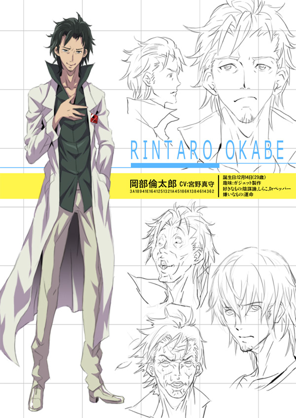 steins-gate-character-visuals-10-years-passing-fan-sketch-001