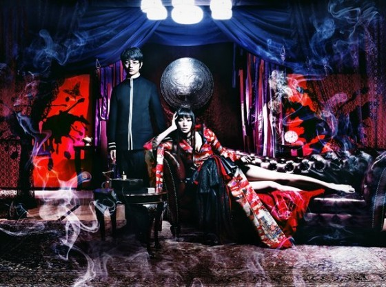 Xxxholic-liveaction