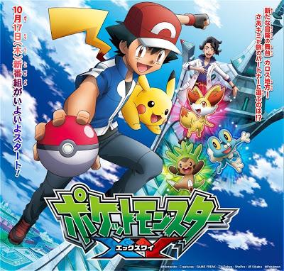 pokemon x y poster